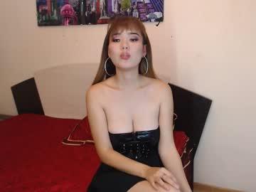 chengmeili