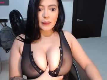 [12-07-20] ada_brown chaturbate private record