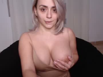 [21-01-21] aishhababe blowjob video from Chaturbate