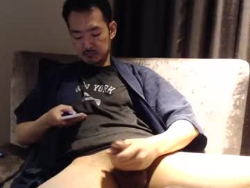 [23-01-21] jster1 record public webcam video from Chaturbate.com