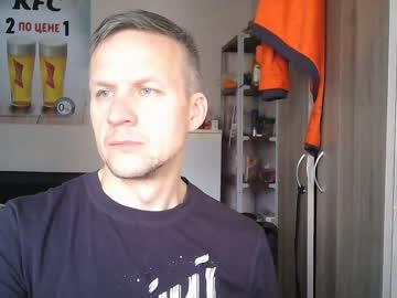 [04-04-20] paul_ispaul chaturbate private sex video