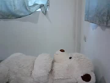 [11-04-20] hotsexy_asianguy private from Chaturbate.com