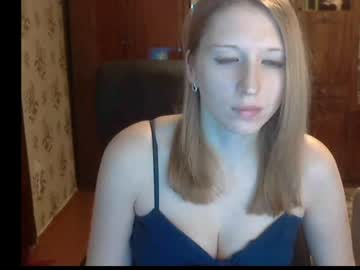 [25-02-20] swetprincess record public webcam from Chaturbate