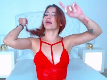 [03-02-20] nadia_roses record blowjob video