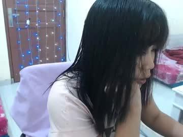[13-08-20] ligaya_amihan blowjob video from Chaturbate