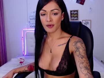 [22-12-20] kendra_seex record webcam show