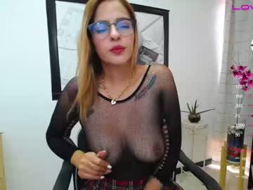 [23-06-21] tania_travis private show from Chaturbate
