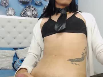 [08-04-21] couplevzl video with dildo from Chaturbate