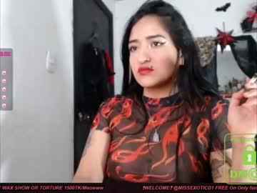 [05-01-21] exoticdream18 cam video from Chaturbate.com