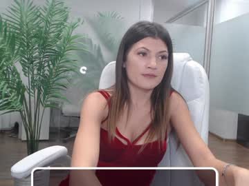 [04-01-20] amyamour cam show