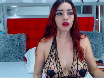 [07-05-20] pasionsquirt blowjob video from Chaturbate.com