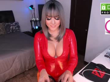 [12-07-20] ur_my_everything record private XXX show