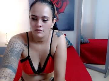 [20-01-21] salome012 record private sex video