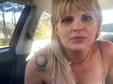 kylie_kinks