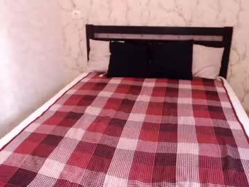 [21-02-20] xxxangel666xxx record public webcam video from Chaturbate.com