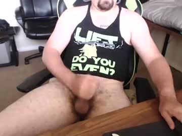 [13-07-21] socallover69 chaturbate private show video