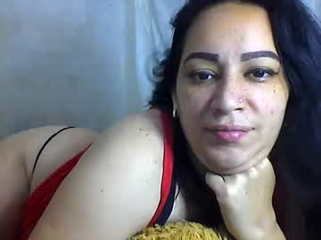 [07-12-20] naiarahot private XXX show from Chaturbate