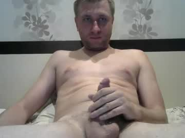 [18-09-20] 0l0l0sh video with dildo from Chaturbate