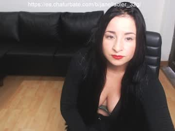janelladler_32g