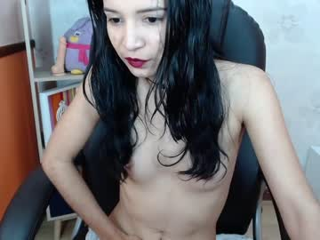 [17-12-20] amanda_whitte record public webcam video from Chaturbate