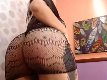 [07-07-20] camila_camp record video with toys from Chaturbate