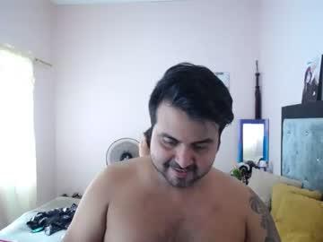[07-03-21] maoxx_1984 chaturbate private sex video