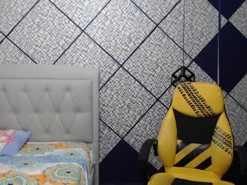 [07-01-20] lu_cia record private webcam from Chaturbate