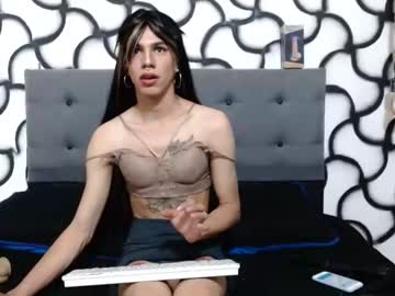 [17-01-21] azelf_monts record private webcam