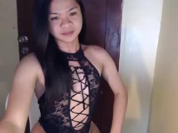 [17-02-20] prestigekikay98 record private show video from Chaturbate.com