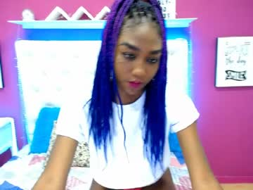 [13-07-20] emmysweett record public webcam video from Chaturbate
