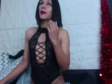 [28-11-20] sexxy_naomi record private show from Chaturbate