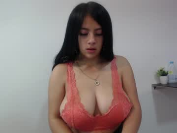 [04-12-20] angeline_29 record private show from Chaturbate.com