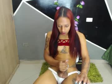 [23-01-21] dulce_alana_ record public webcam from Chaturbate.com