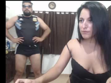 [23-01-21] cho_chila chaturbate private show video