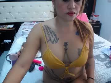 [08-08-20] sofiaanaldeep video with dildo from Chaturbate
