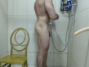 [24-05-20] king_boy_wmh record public show from Chaturbate.com