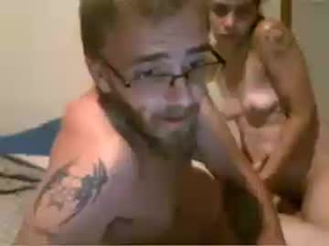 [16-08-20] earthlovers420 record video with toys from Chaturbate.com
