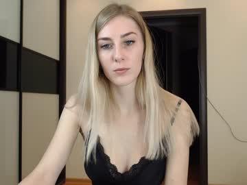[29-03-20] amazon_girl video with dildo