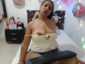 [07-08-20] anamoure1 premium show from Chaturbate