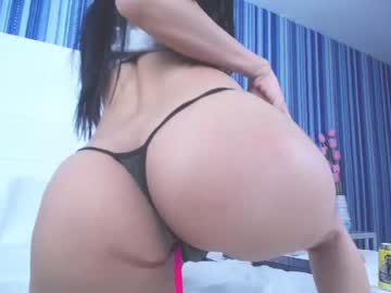 [15-12-20] zhanel_69 show with toys from Chaturbate