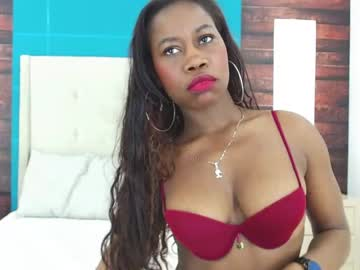 [20-01-21] sheila_rose record blowjob video