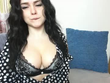 [21-02-20] ammi_lux private webcam