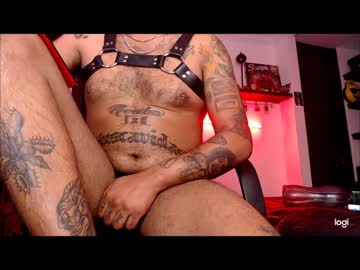 [12-07-20] damian_darkside record video with dildo