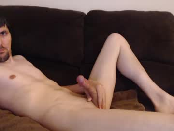 [24-06-21] phil198333 record video with dildo