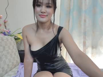 [27-01-20] lien_min video with toys from Chaturbate.com