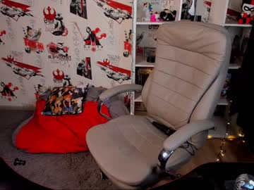 [07-01-21] 0_obsession_0 private XXX show from Chaturbate