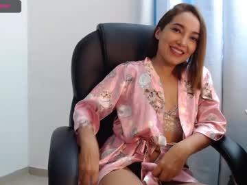 [29-09-20] im_bianca video with dildo