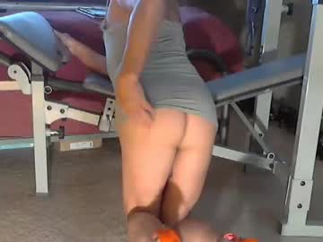 [05-12-20] heelwhore12 record public webcam video
