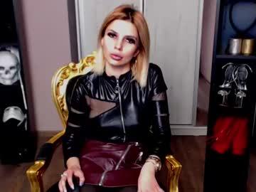 [19-03-21] mistresskaterinagilbert chaturbate video with dildo