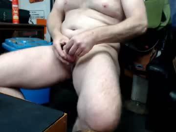 [22-01-20] cockkink chaturbate toying